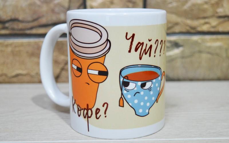 """Кружка """"Чай или кофе"""""""